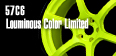 57C6 Luminous Color Limited