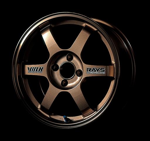 Rays The Concept Is Racing En
