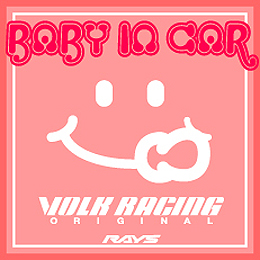 VOLK RACING MESSAGE STICKER -BABY IN CAR-